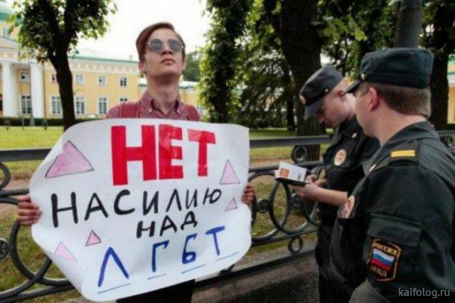 Фото из России (50 приколов)
