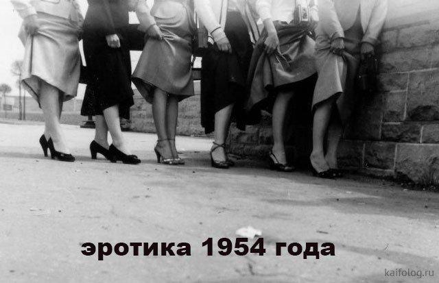 Прикольные моменты из прошлого (40 фото)
