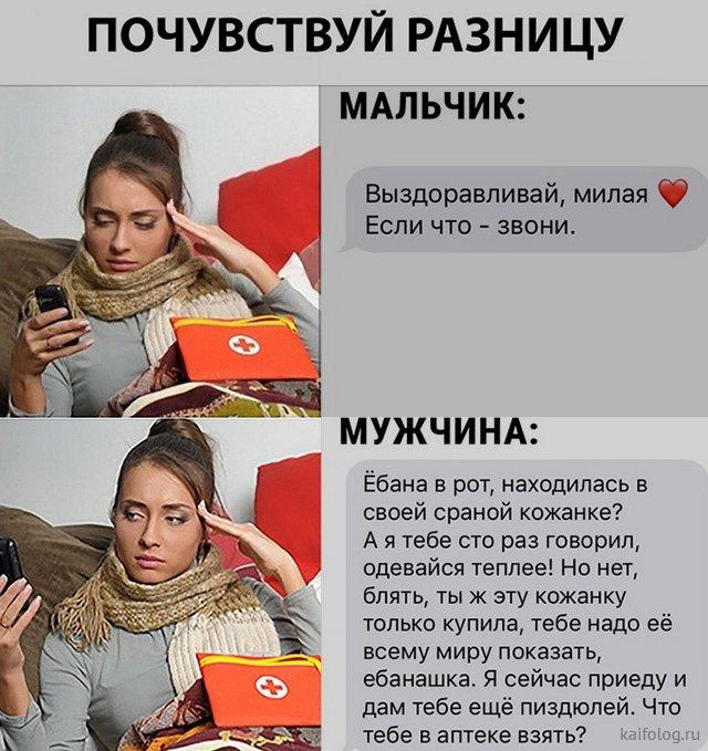 Приколы, которые надо читать (35 картинок)