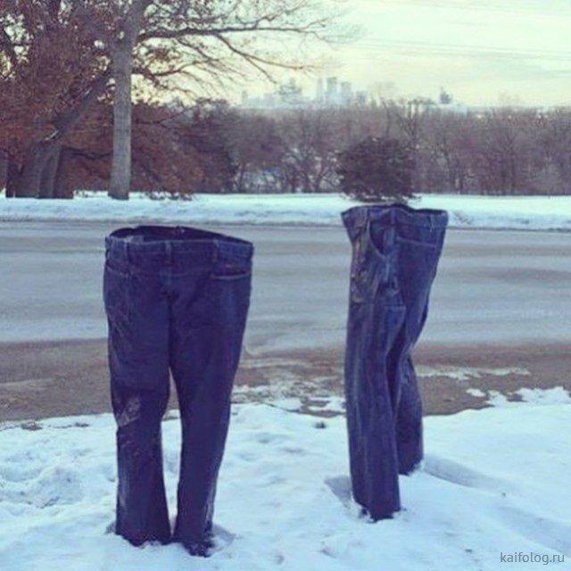 День джинсов (40 приколов)