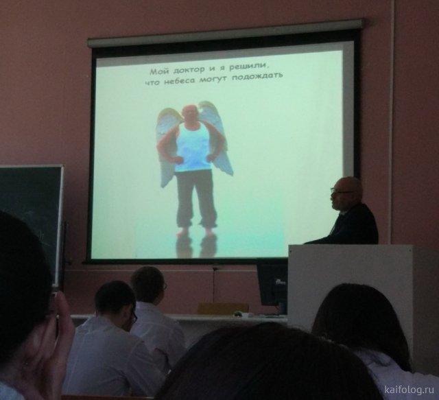Странные слайды презентаций (40 приколов)