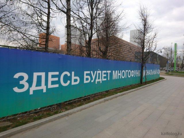 Наша Россия, наша страна (45 приколов)