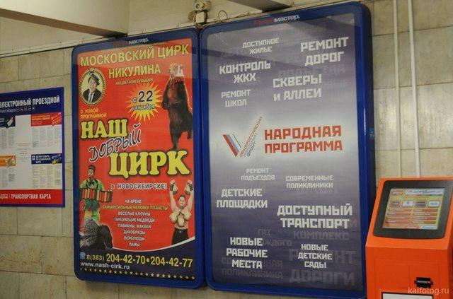 35 новых приколов из России