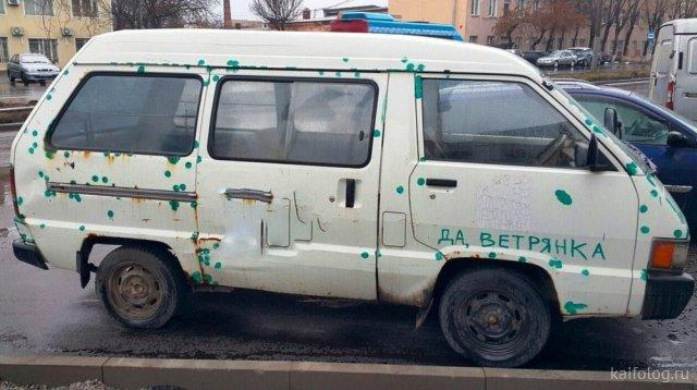 35 русских маразмов