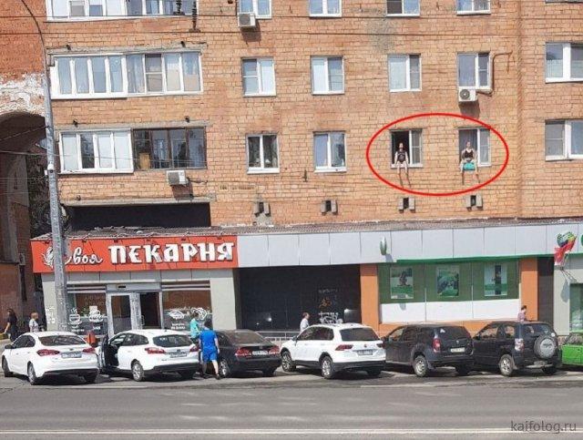 35 приколов из России