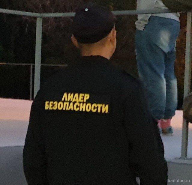 Русские маразмы (40 штук)
