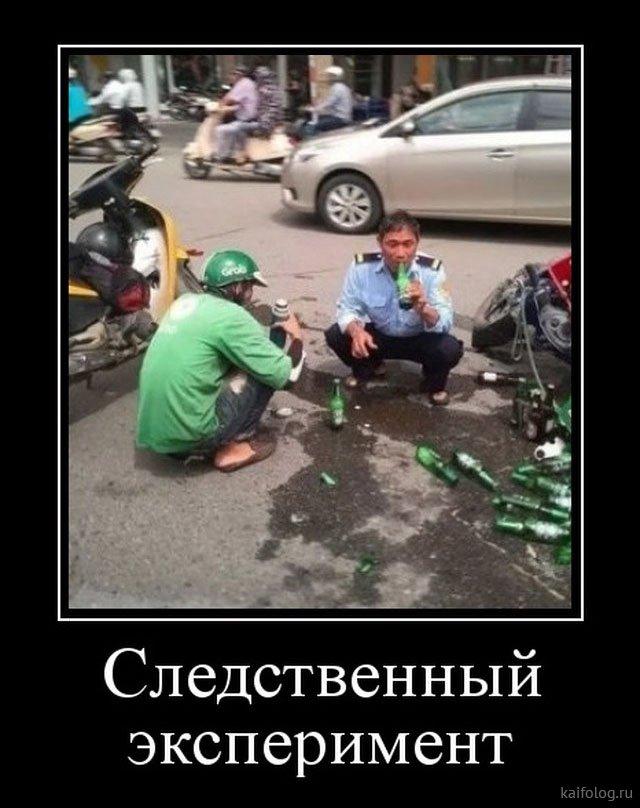 Демотиваторы прикольные (35 картинок)