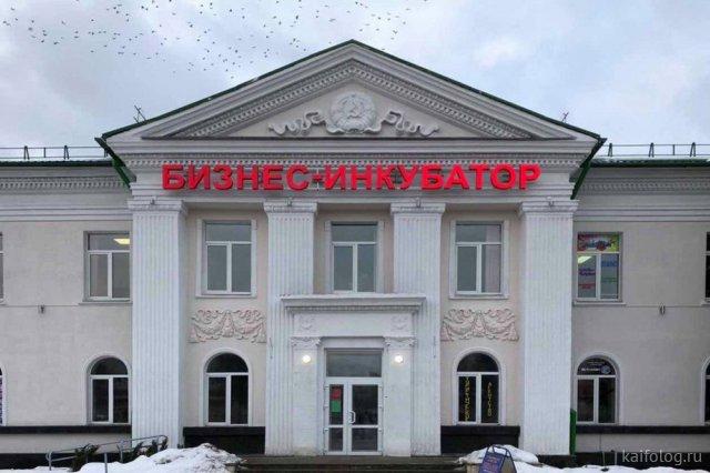 35 примеров русской тоски