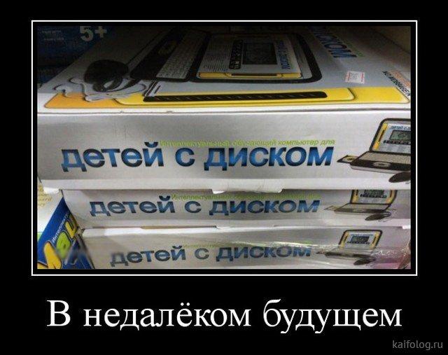 Ироничные демотиваторы (35 фото)