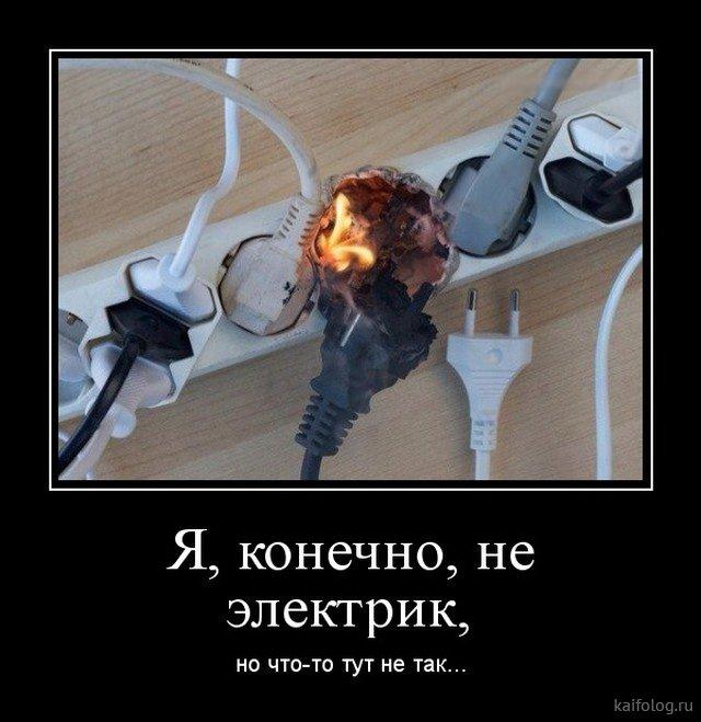 Весёлые демотиваторы (35 картинок)