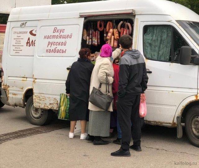 Приколы про Россию (40 фото)