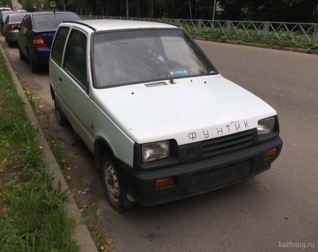 Русские приколы и маразмы на дорогах (35 фото)