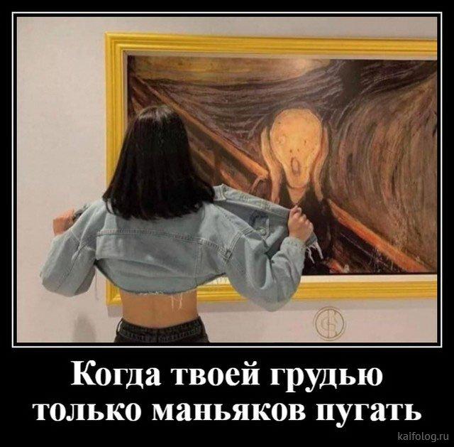 http://kaifolog.ru/uploads/posts/2019-09/1569742234_001.jpg