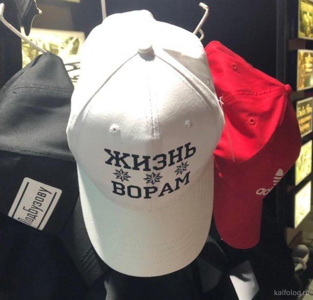 Приколы из России (35 картинок)
