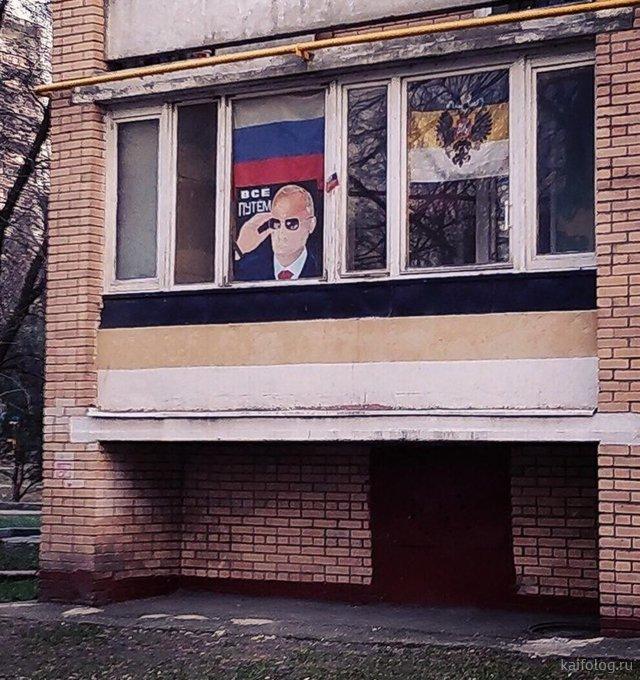 Маразмы нашей страны (35 фото)
