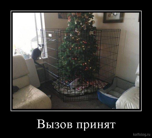 Прикольные новогодние демотиваторы (35 штук)