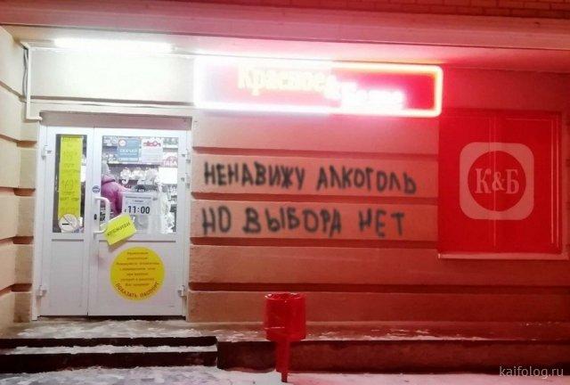 Русские приколы и маразмы (45 фотографий)