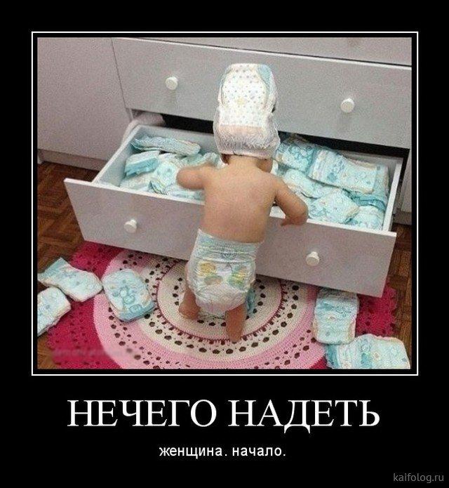 http://kaifolog.ru/uploads/posts/2020-02/1581323154_009.jpg