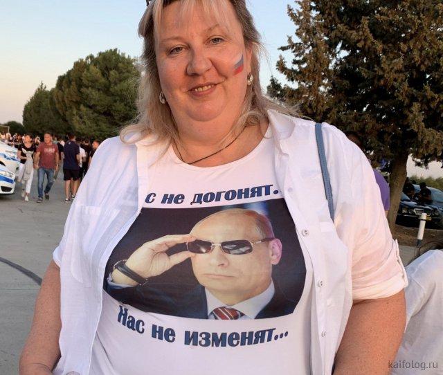 Из России с любовью (35 фото)