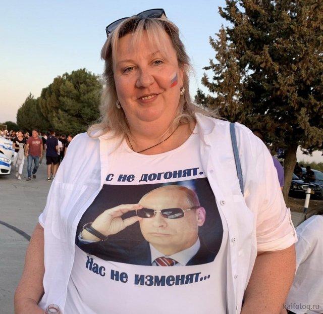 Путин следит за тобой (40 фото)
