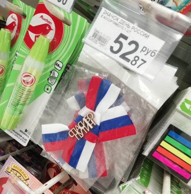Русские маразмы и прикольные фото (40 штук)