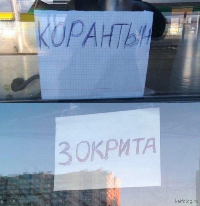 Русские маразмы и приколы (36 фото)