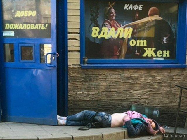 Россия изнутри (35 фото)