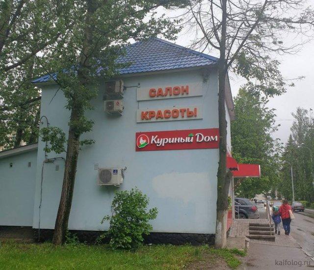 Маразмы из России (35 штук)