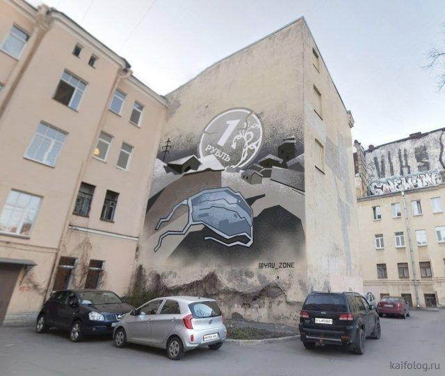 Граффити про коронавирус (40 фото)