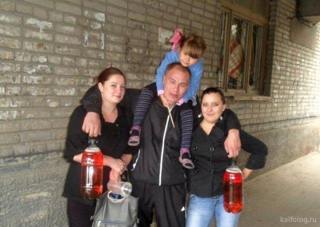 ОднокВасники (40 фото)