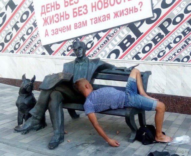 Приколы из России с любовью (35 фото)