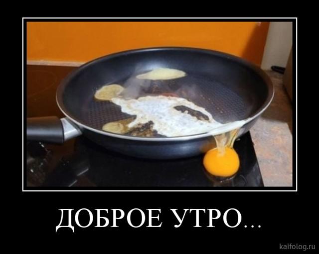 Удивляют откровения иных сетевых кулинаров...