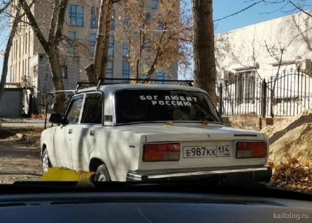 Новые русские приколы (40 фото)
