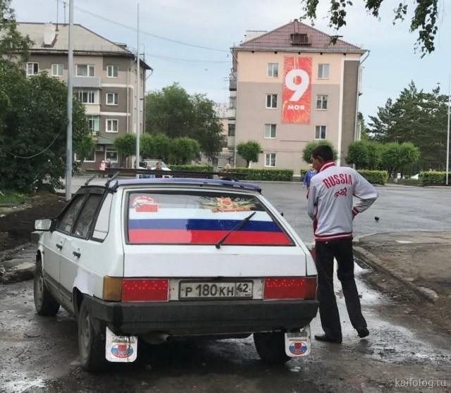 Приколы по-русски (45 фото)