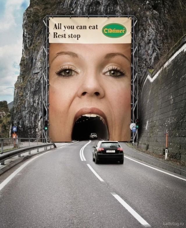 Арт реклама (35 фото)