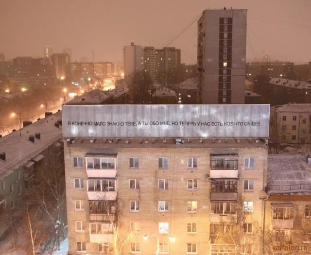 Про мрачную русскую философию (40 фото)