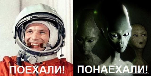 Приколы ко дню космонавтики (35 картинок)