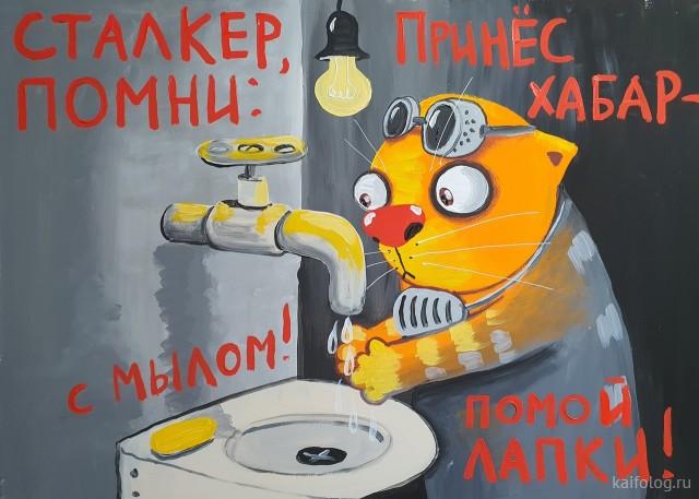 Новые картины Васи Ложкина (40 картин)