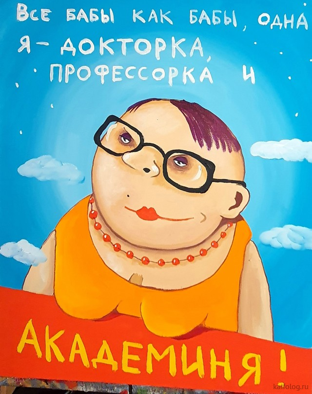 Картинки от Василия Ложкина (41 штука)