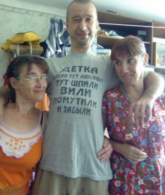 Адские футболки (36 фото)
