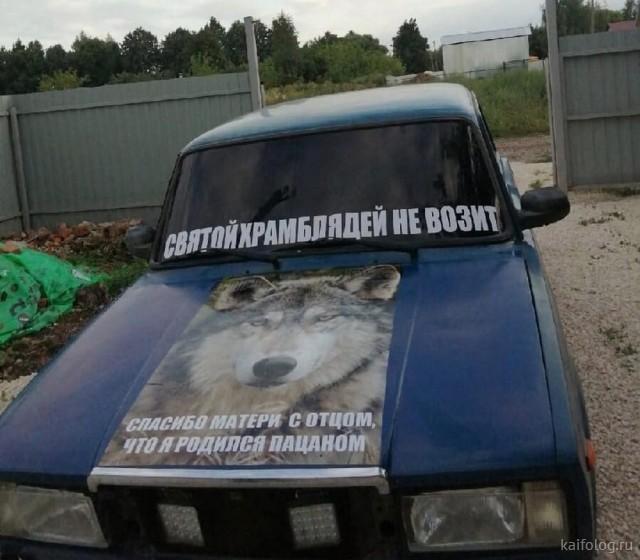 Русские приколы (40 фотографий)