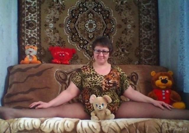 Все бабы как бабы, а я – богиня (40 приколов)